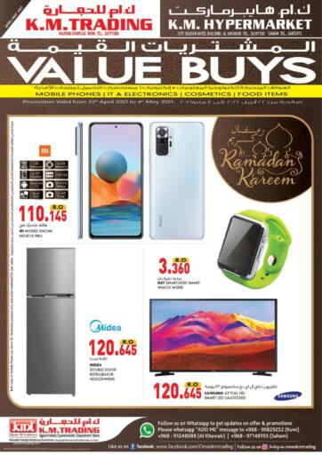 Oman - Muscat KM Trading  offers in D4D Online. Value Buys. . Till 4th May