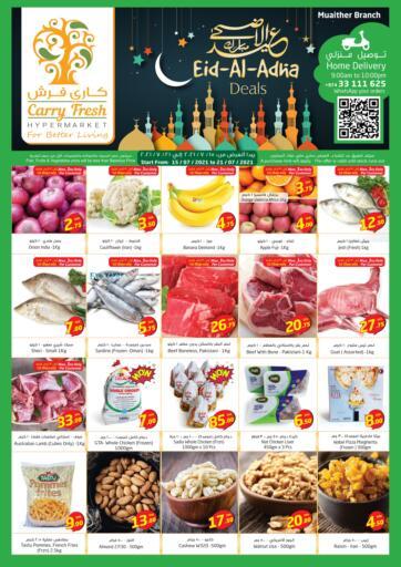 Qatar - Al-Shahaniya Carry Fresh Hypermarket offers in D4D Online. Eid Al Adha Deals. . Till 21st July