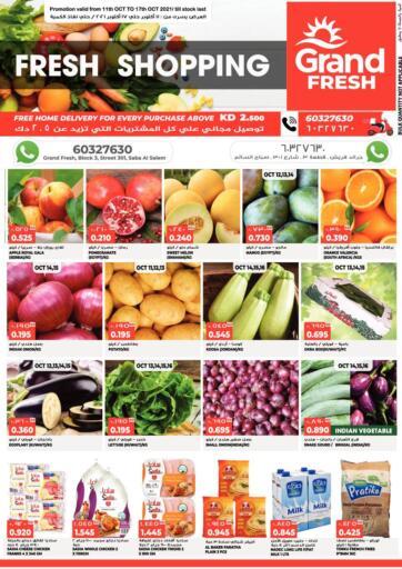 Kuwait Grand Hyper offers in D4D Online. Fresh Shopping. . Till 17th October