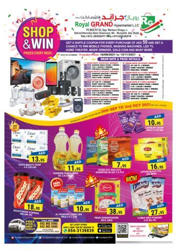 UAE - Abu Dhabi Royal Grand Hypermarket LLC offers in D4D Online. 𝐂𝐑𝐀𝐙𝐘 𝐖𝐄𝐄𝐊𝐄𝐍𝐃 𝐃𝐄𝐀𝐋𝐒 💥🛒🛍️. . Till 2nd October