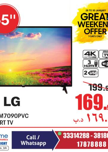 Bahrain Home Electronics offers in D4D Online. Great Weekend Offer. . Till 30th January
