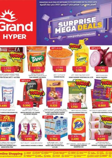 Kuwait Grand Hyper offers in D4D Online. Surprise Mega Deals!. Surprise Mega Deals! at Grand Hyper.Exciting Offers Waiting For You Visit Their Nearest Store And Get Everything At Exciting Prices.  Valid Till 07th September 2021.  Enjoy Shopping!!!. Till 7th September