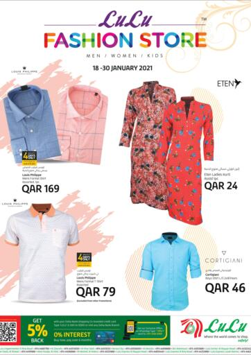Qatar - Doha LuLu Hypermarket offers in D4D Online. Fashion Store. Get your favorites On Fashion Store  offers from the Lulu Hypermarket . Take advantage of this offer Valid Till 30th January. Happy Shopping!. Till 30th January