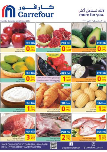 Oman - Sohar Carrefour offers in D4D Online. Weekend Offers. Weekend Offers Happening At Carrefour Oman. Get Exciting Offers .Offer Valid Till 2nd October.Grab It Now..!!!!. Till 2nd October