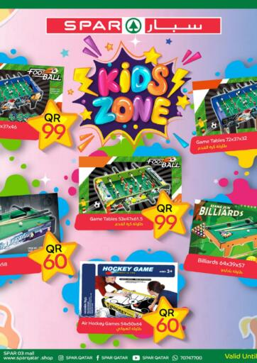 Qatar - Al Khor SPAR offers in D4D Online. SPAR KIDS ZONE.  KIDS ZONE Offers Are Available At SPAR. Get Your Favourite Products at Exclusive Prices. Offers  Are Valid Till 31st July.  .. Grab It Now Enjoy Shopping!!!. Till 31st July