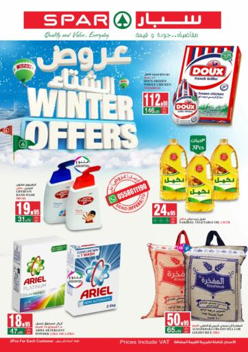 KSA, Saudi Arabia, Saudi - Riyadh SPAR  offers in D4D Online. Winter offers. . Till 26th January