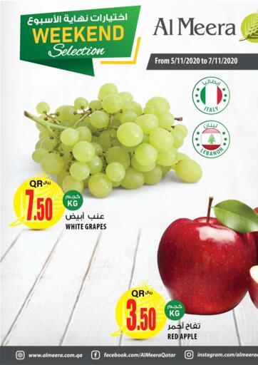 Qatar - Al Shamal Al Meera offers in D4D Online. Weekend Selection. Weekend Selection Offers Are Available At Al Meera. Offers Are Valid Till 7th November. Enjoy Shopping!!!. Till 7th November
