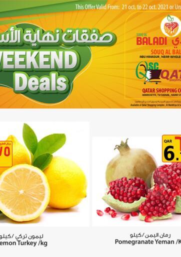 Qatar - Doha Al Baladi Group offers in D4D Online. Weekend Deals. . TIll 22nd October
