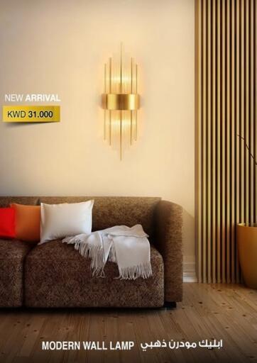Kuwait Alarabiya Electrical offers in D4D Online. Special Offer. . Till 31st August