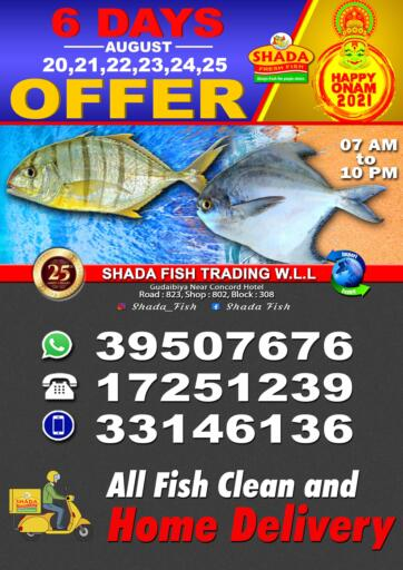 Bahrain Shada Fish offers in D4D Online. 6 Days Offer. 6 Days Offer at Shada fish Offers on Fish are valid Till 25th August Get it Now!! Enjoy Shopping!. Till 25th August