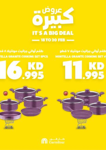 Kuwait Carrefour offers in D4D Online. It's a Big Deal. . Till 20th February
