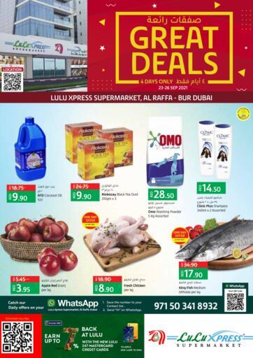 UAE - Ras al Khaimah Lulu Hypermarket offers in D4D Online. Great Deals. . Till 26th September