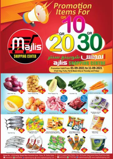 Qatar - Doha Majlis Shopping Center offers in D4D Online. Promotion Items For 10QR 20QR 30QR. . Till 11th September