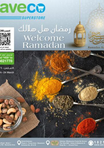 Kuwait Saveco offers in D4D Online. Welcome Ramadan. . Till 24th March