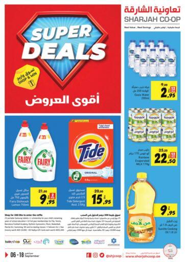 UAE - Sharjah / Ajman Sharjah Co-Op Society offers in D4D Online. Super Deals. Super Deals At Sharjah Co-op Society, Get Exciting Offers Availed On Varieties Of Products Till 14th September 2021.  Enjoy Shopping!!! . Till 18th September