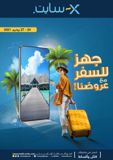 Kuwait X-Cite offers in D4D Online. Travel With Our X-Citing Offers. . Till 27th July