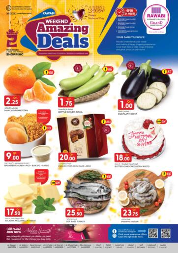 Qatar - Al Shamal Rawabi Hypermarkets offers in D4D Online. Weekend Amazing Deals. Weekend Amazing Deals Offers  Are Available At Rawabi Hypermarkets. Offers Are Valid Until Stock Last. Enjoy! . Until Stock Last
