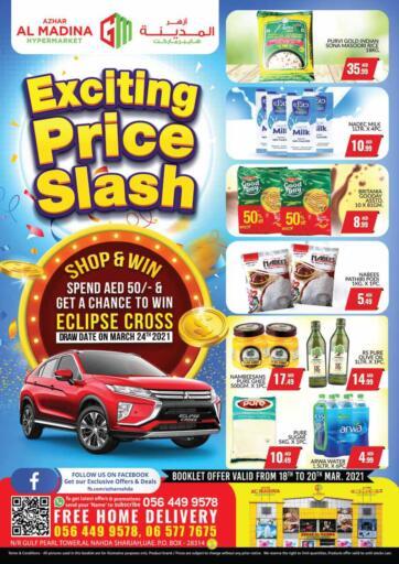 UAE - Sharjah / Ajman Azhar Al Madina Hypermarket offers in D4D Online. Exciting Price Slash. . Till 20th March
