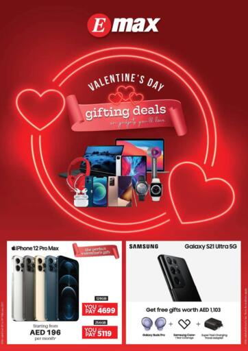 UAE - Dubai Emax offers in D4D Online. Gifting Deals. . Till 14th February