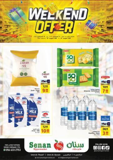 UAE - Sharjah / Ajman Senan Hypermarket offers in D4D Online. Weekend Offer. . Till 14th August