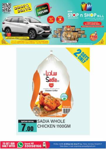 Qatar - Doha New Stop n Shop @Al Athiya offers in D4D Online. Shop and Win. . Till 31st January