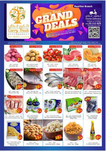 Qatar - Al-Shahaniya Carry Fresh Hypermarket offers in D4D Online. Grand Deals @Muaither. . Till 6th October