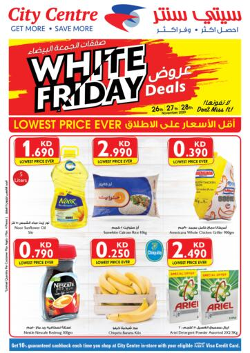 Kuwait City Centre  offers in D4D Online. White Friday Deals. . Till 28th November