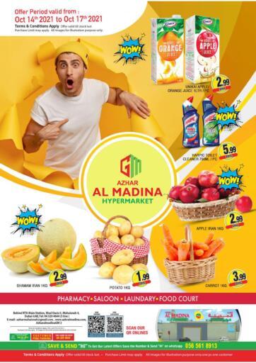 UAE - Dubai Azhar Al Madina Hypermarket offers in D4D Online. Muhaisna, Dubai. . Till 17th October