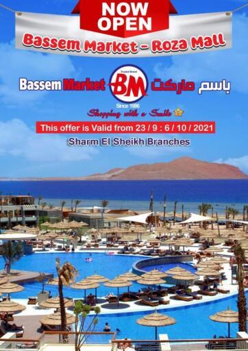 Egypt - Cairo Bassem Market offers in D4D Online. Now open!. . Till 6th October