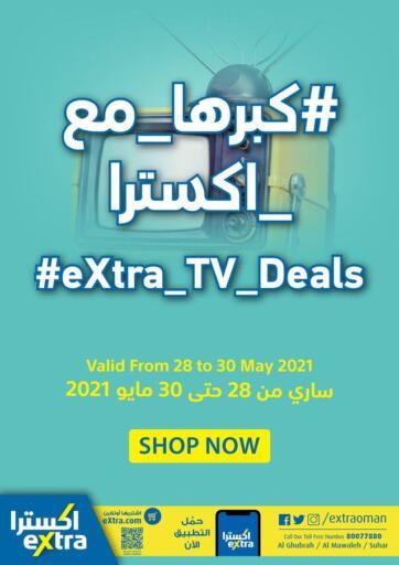 Oman - Sohar eXtra offers in D4D Online. TV Deals. . Till 30th May