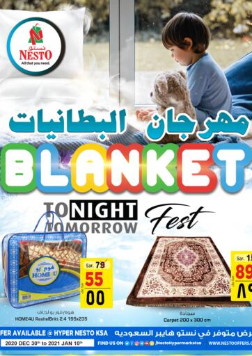 KSA, Saudi Arabia, Saudi - Al Khobar Nesto offers in D4D Online. Blanket Fest. Now you can get your daily products from your favorite brands during 'Blanket Fest' Deals at Nesto Stores! This offer is only valid Until 10th January.. Till 10th January