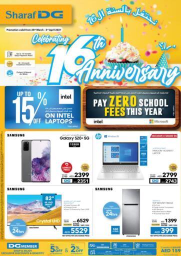 UAE - Ras al Khaimah Sharaf DG offers in D4D Online. Celebrating 16th Anniversary. . Till 3rd April