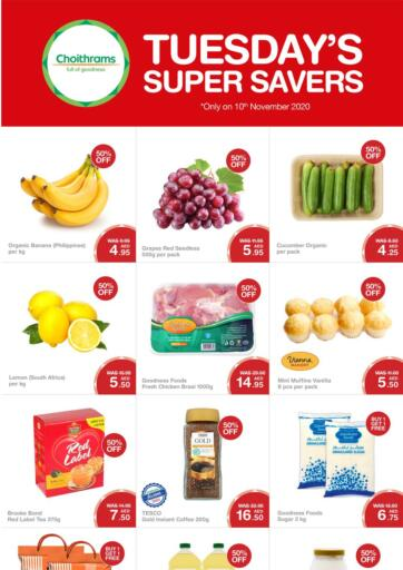 UAE - Ras al Khaimah Choitrams offers in D4D Online. Tuesday's Super Savers.  Tuesday's Super Savers!! Get your favorite products at the best prices from Choitrams. Offers Going For Selected Items. This offer is Only On 10th November 2020. Keep Shopping!!. Only On 10th November