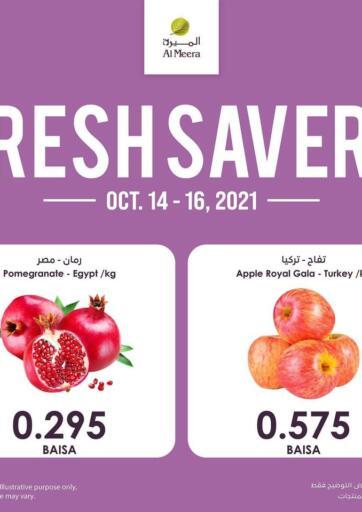 Oman - Muscat Al Meera  offers in D4D Online. Fresh Savers. . Till 16th October