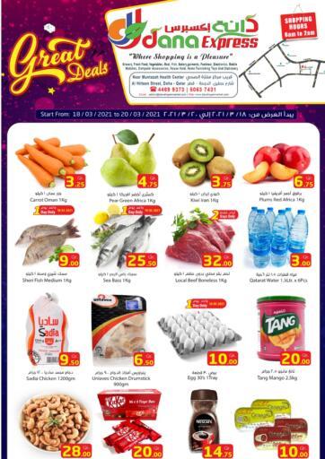 Qatar - Al Daayen Dana Express offers in D4D Online. Great Deals. . Till 20th March