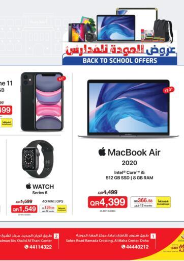 Qatar - Al Daayen Jarir Bookstore  offers in D4D Online. Back To School Offers. Back To School Offers Are Available At Jarir Bookstore . Offers Are Valid Till  31st August.  Enjoy!!. Till 31st August
