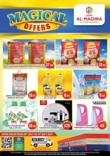 UAE - Dubai Azhar Al Madina Hypermarket offers in D4D Online. Al Quoz, Dubai. . Till 31st July
