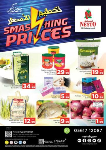 UAE - Dubai Nesto Hypermarket offers in D4D Online. Jafza, Dubai. Visit Your Nearest Nesto Hypermarket to Get Exciting Offer On Your Favorite Products.Offer Valid Till 07th April 2021.  Enjoy Shopping!!!. Till 07th April