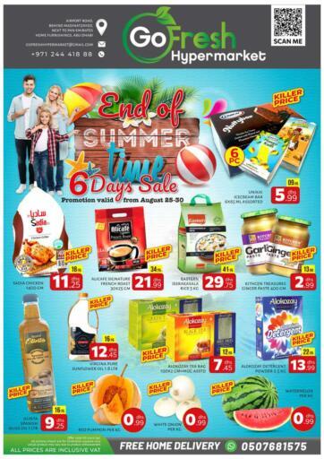 UAE - Abu Dhabi GO FRESH HYPERMARKET LLC offers in D4D Online. End Of Summer Time. . Till 30th August