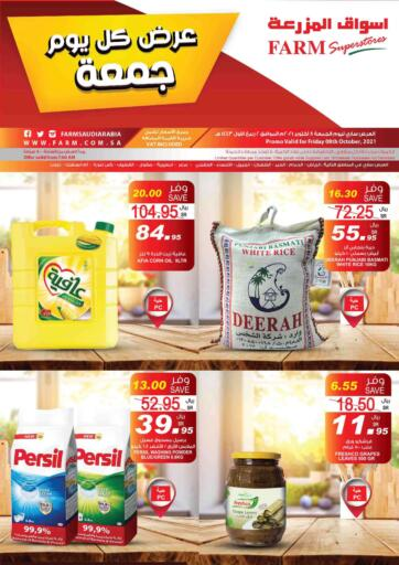 KSA, Saudi Arabia, Saudi - Dammam Farm Superstores offers in D4D Online. Friday Offers. . Only On 8th October