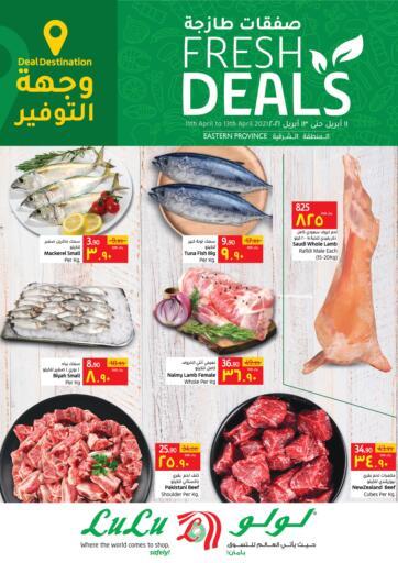 KSA, Saudi Arabia, Saudi - Jubail LULU Hypermarket  offers in D4D Online. Fresh Deals. Fresh Deals Offer At LULU Hypermarket,   Grab Your Favorites At Low Price.  Offer Valid Till 13th April 2021. Happy Shopping!!!. Till 13th April