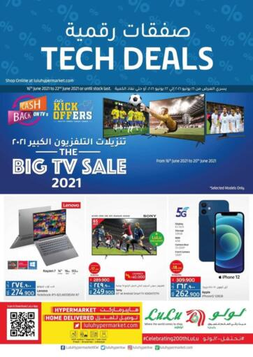 Kuwait Lulu Hypermarket  offers in D4D Online. Tech Deals. Exciting Offers Waiting For You At Lulu Hypermarket. Visit Their Nearest Store And Get Everything At Exciting Prices. Valid Till 22nd June 2021.  Enjoy Shopping!!!. Till 22nd June