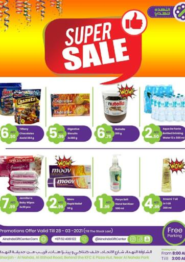 UAE - Sharjah / Ajman Al Nahda Gifts Center offers in D4D Online. Super Sale. Super Sale At Al Nahda Gifts Center.  Going For Groceries, Home Needs, Fashion & Many More At Their Store. Rush Now Get Your Items At Best Price.  Offer Valid Till 28th March 2021. Happy Shopping!!!. Till 28th March