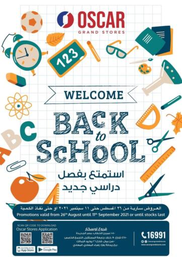 Egypt - Cairo Oscar Grand Stores  offers in D4D Online. Welcome Back To School. . Till 11th September