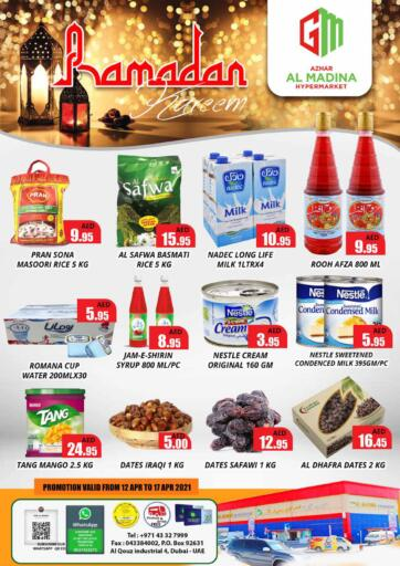 UAE - Dubai Azhar Al Madina Hypermarket offers in D4D Online. Ramadan Kareem. . Till 17th April