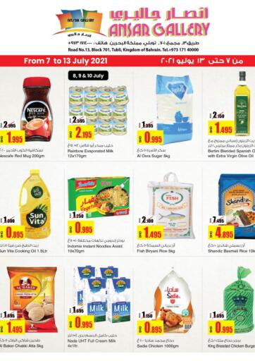 Bahrain Ansar Gallery offers in D4D Online. Weekend Killer offers. Weekend Killer offers at Ansar Gallery! Get all your products at reduced prices Till 13th July. Happy Shopping!!!. Till 13th July