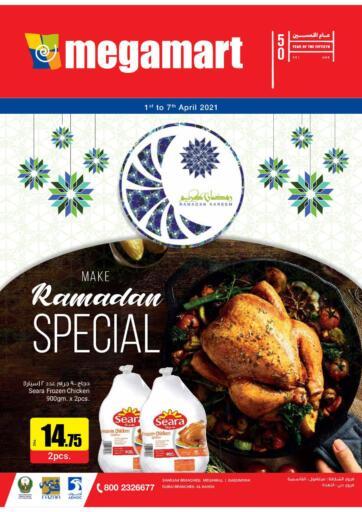 UAE - Al Ain Megamart Supermarket  offers in D4D Online. Make Ramadan Special. . Till 7th April