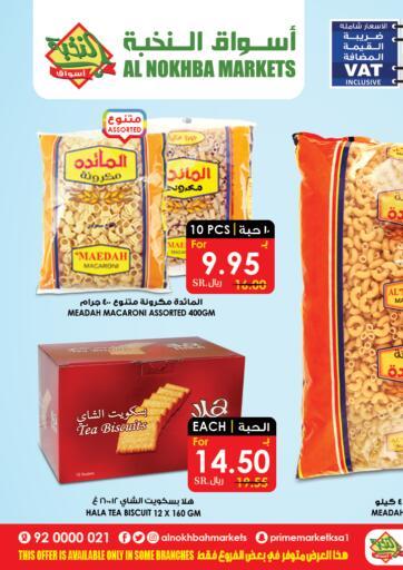 KSA, Saudi Arabia, Saudi - Sakaka Prime Supermarket offers in D4D Online. MAEDAH SPECIAL OFFERS. . Till 25th June