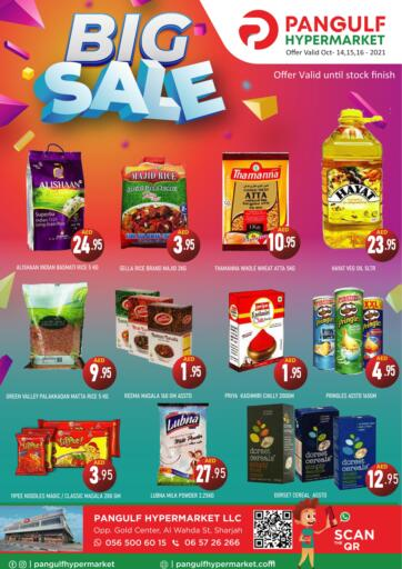 UAE - Sharjah / Ajman Pangulf hypermarket L.L.C offers in D4D Online. Big Sale. . Till 16th October