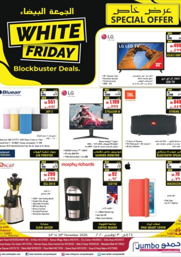 Qatar - Al Shamal Jumbo Electronics offers in D4D Online. White Friday. White Friday Offers Are Available At Jumbo Electronics. Offers Are Valid Till 30th November.   Hurry Up! Enjoy Shopping!!!!. Till 30th November